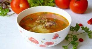 Суп харчо с бараньей грудинкой