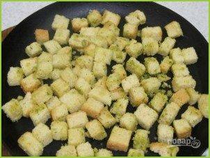 Луковые сухарики к салатам и супам - фото шаг 5