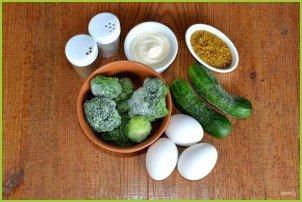 Салат из брокколи и огурцов - фото шаг 1