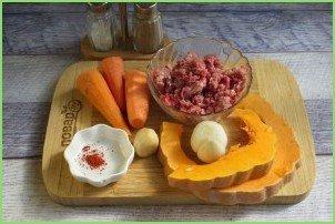 Острый тыквенно-морковный суп - фото шаг 2