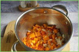 Острый тыквенно-морковный суп - фото шаг 3