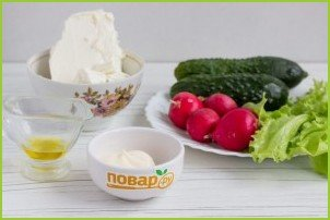 Салат с сырными шариками - фото шаг 1