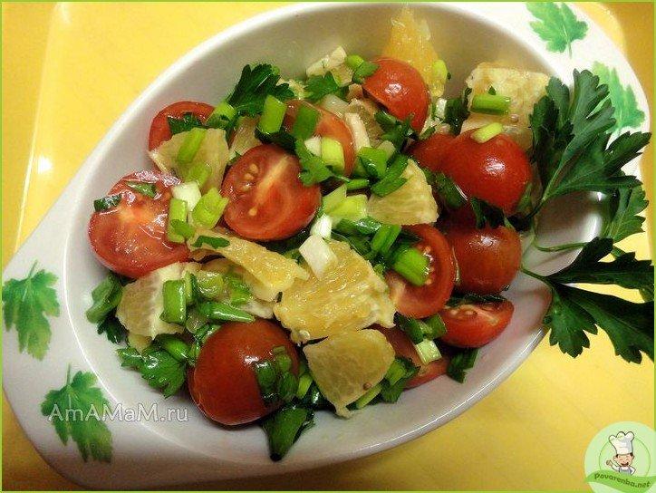 Апельсиновый салат с зеленью - фото шаг 1