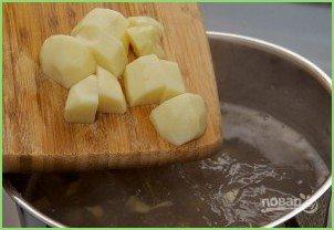 Борщ без томатной пасты - фото шаг 10