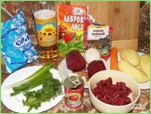 Борщ с консервированной фасолью - фото шаг 2