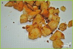 Лионский салат - фото шаг 1
