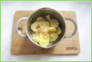Вареники с картофелем на сметане - фото шаг 8