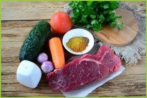 Салат из стейка с овощами - фото шаг 1
