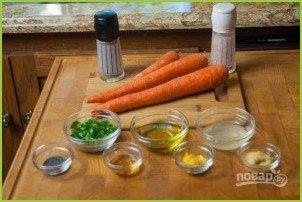 Французский салат из моркови - фото шаг 1