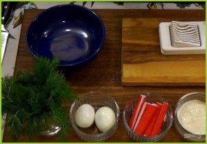 Корзинки из лаваша с салатом - фото шаг 3