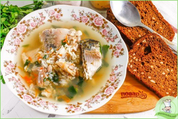 Рыбный суп с сельдереем - фото шаг 1