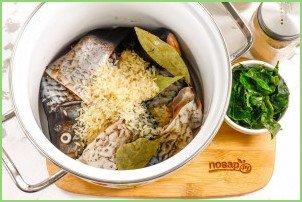 Рыбный суп с сельдереем - фото шаг 3