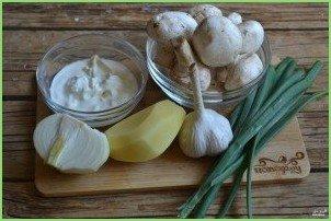 Грибной крем-суп из шампиньонов - фото шаг 1